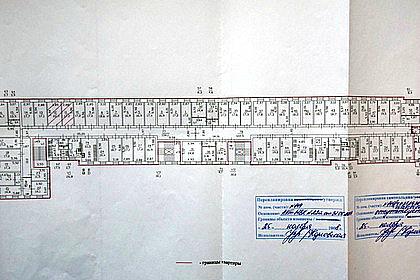 В Санкт-Петербурге продают 58-комнатную квартиру