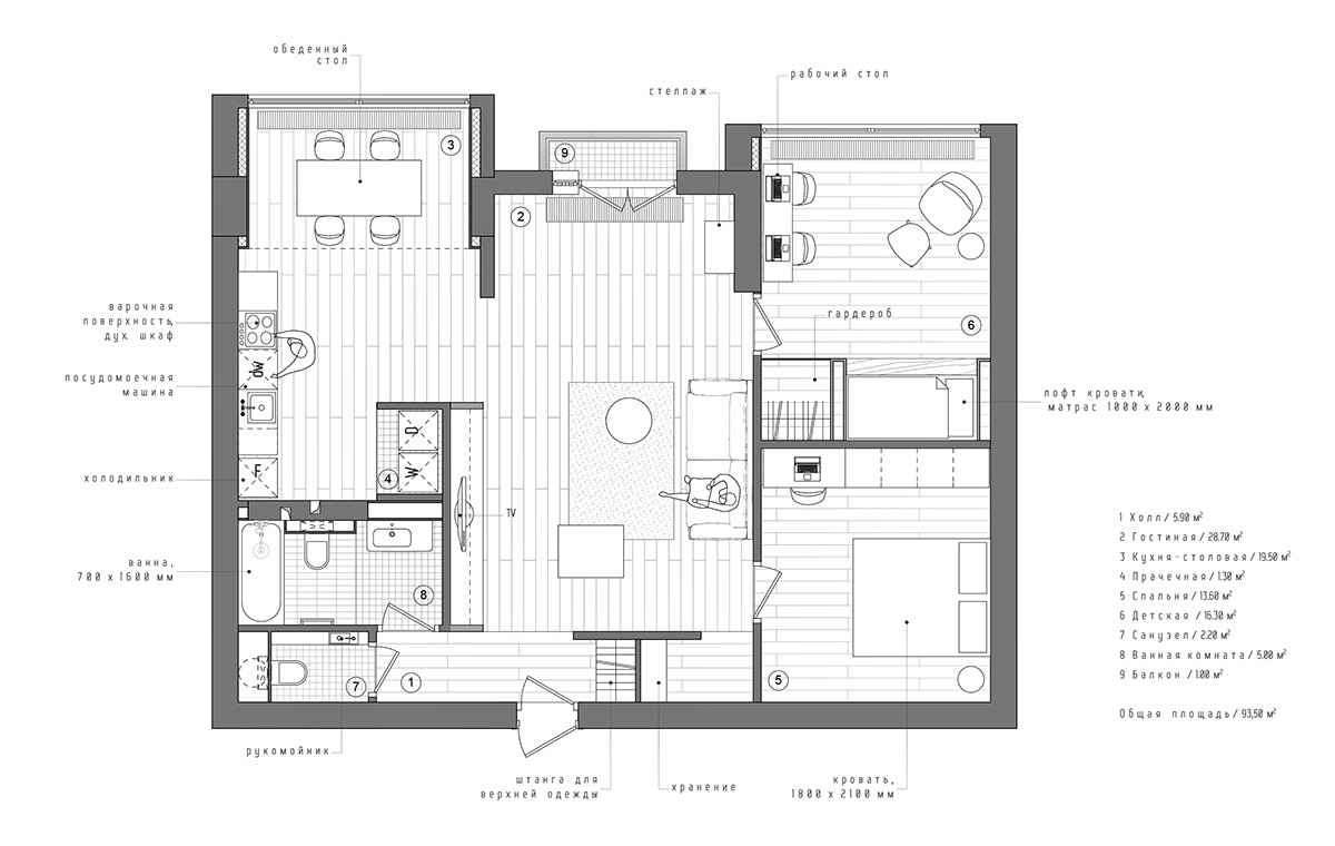 Минималистская квартира для семьи из четырех человек: фотообзор