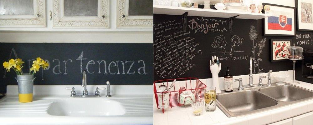 Оригинальные фото-идеи для Вашей кухни